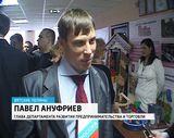 Форум предпринимателей в Вятских Полянах