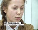 Наталья Шишкина - победитель областного конкурса педагогических блогов