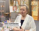 Выставка дымковской игрушки Нины Борняковой