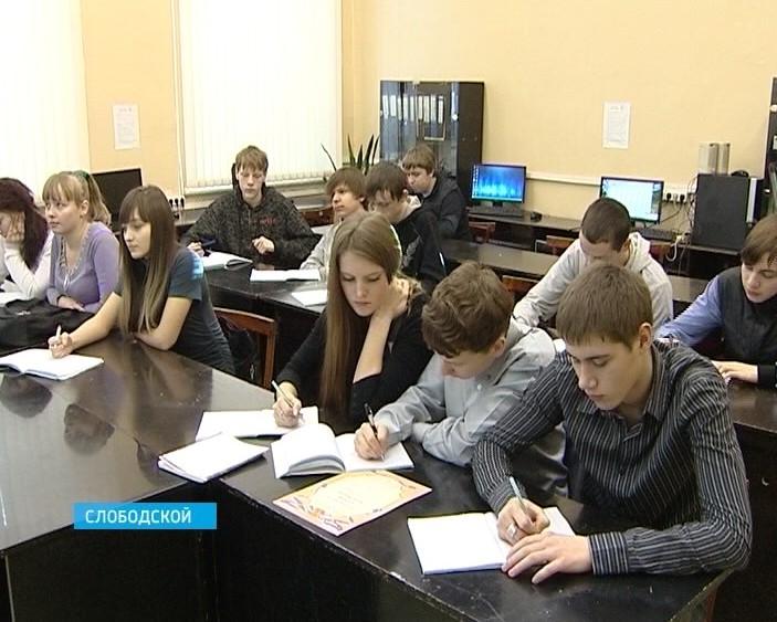 Слободской колледж педагогики и социальных отношений