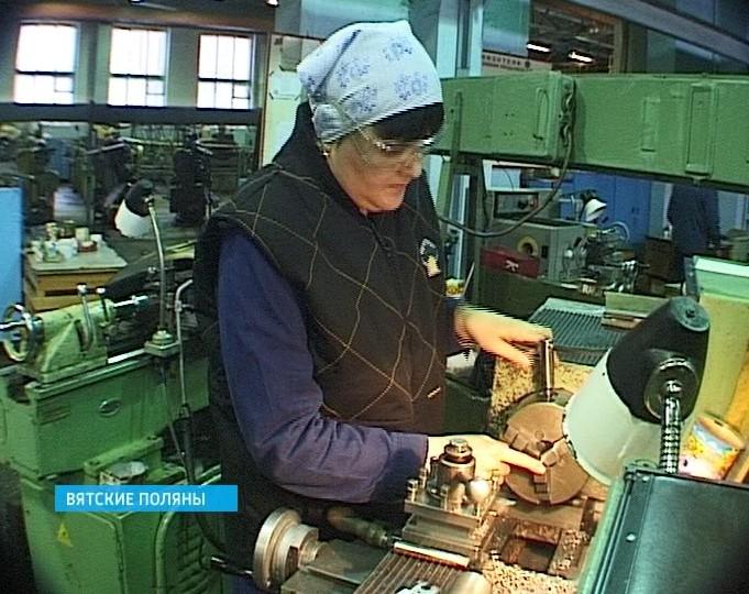 Вятскополянский завод «Молот»