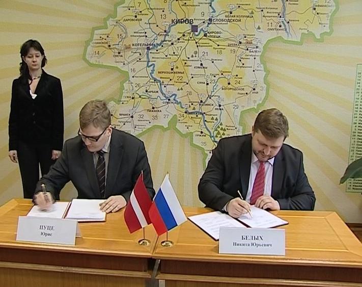 Cоглашение об экономическом взаимодействии c Латвийской республикой