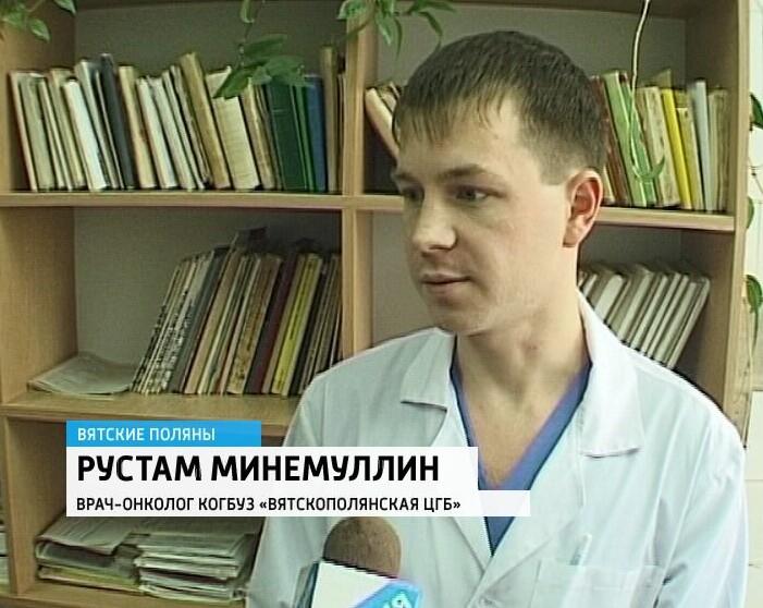 Больницы поликлиники пятигорск