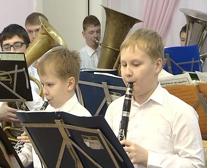 Концертная программа