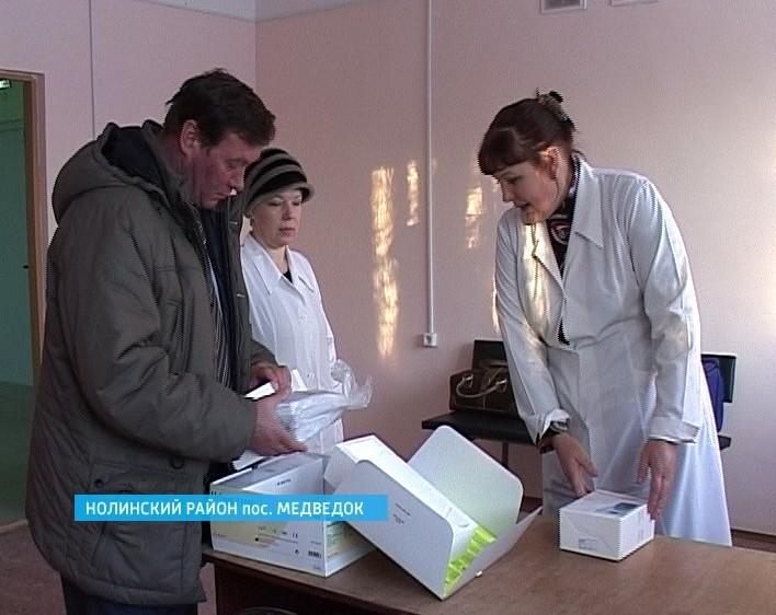 Кабинет врача общей практики в селе Медведок
