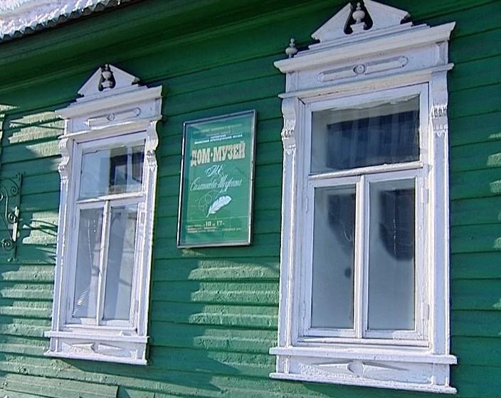 Премия имени Салтыкова-Щедрина