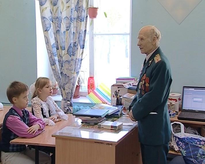 Урок патриотизма в школе № 22