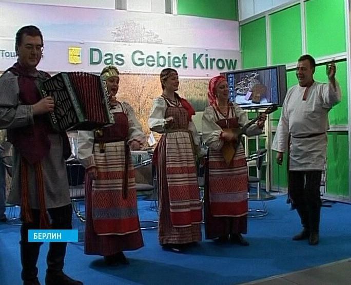 Кировские товаропроизводители на выставке «Зеленая неделя» в Германии