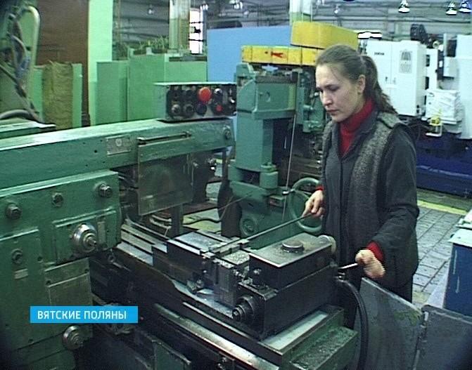 Сокращение на заводе «Молот»