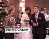 Свадьбы под занавес уходящего года