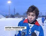 """Юношеские команды хк """"Родина"""""""