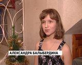 Архиерейская елка в детской филармонии