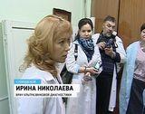 Сердечнососудистый центр в городе Слободском