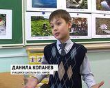 """Победители конкурса """"Культура. Образование. Исследователь"""""""