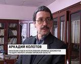 145 лет со дня рождения краеведа и архивиста В. И. Шабалина