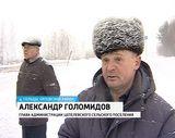 Проблемы с дорогой в Орловском районе