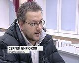 Обновленный операционный зал налоговой инспекции