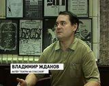 Режиссеру Александру Клокову – 60