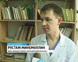 В Вятскополянской ЦГБ появился врач-онколог