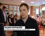 Поэтический вечер «Русское слово»