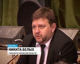 Заседание совета муниципальных образований