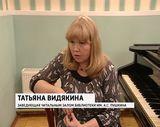 Творческий вечер Людмилы Суворовой