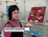 Выставка «Волшебный бисер»