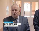 Новоселье в Унинской ЦРБ