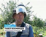 Пруд и полигон ТБО в Советске