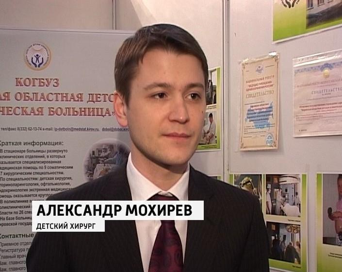 Видео киев тв новости сегодня