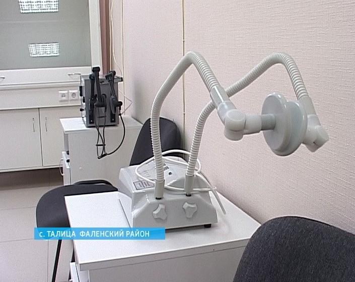 Новая амбулатория в селе Талица Фаленского района