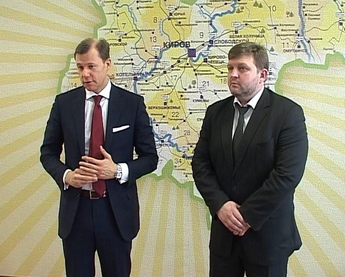 Встреча Никиты Белых с руководством компании