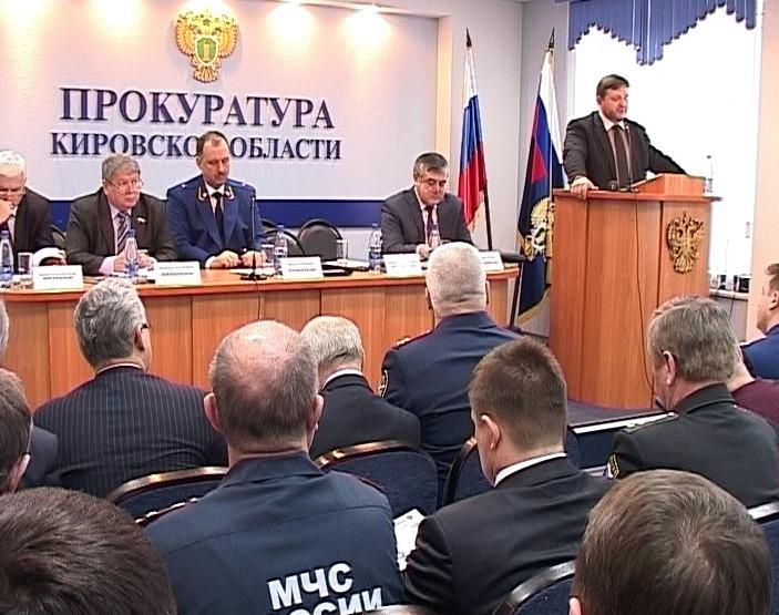 Прокуратура Кировской области