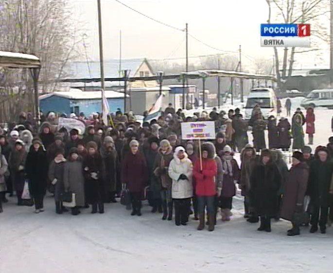 Митинг в Зуевке