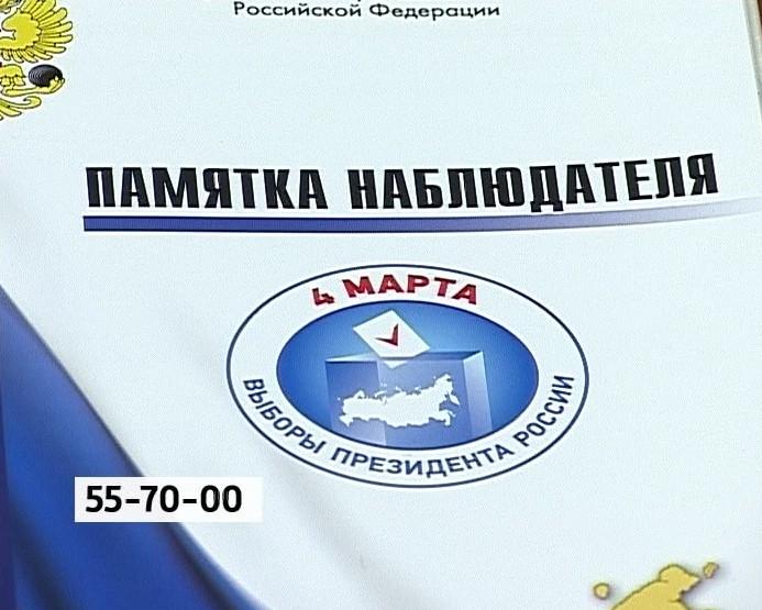 ������-2012