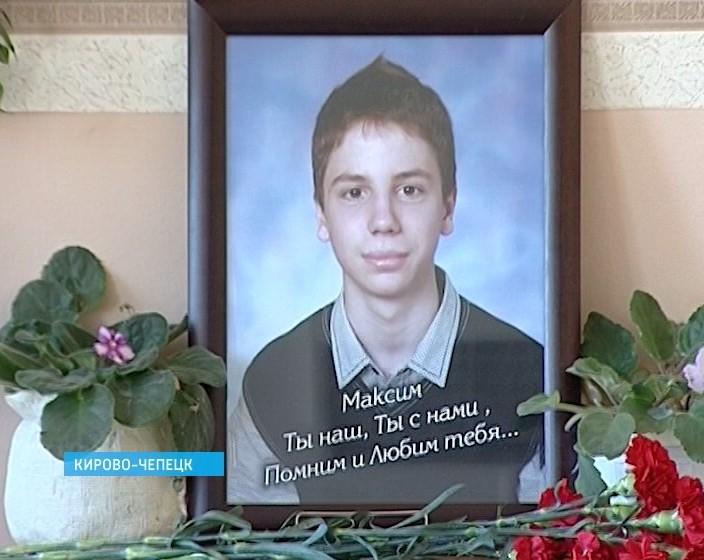 Прощание с юным хоккеистом Максимом Копосовым