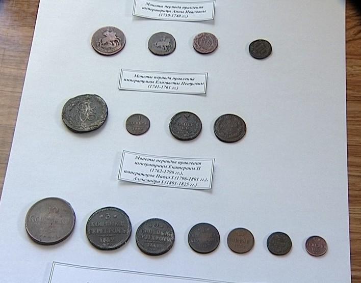 Коллекция монет Прасковьи Мамаевой