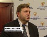 Визит Михаила Бабича в Кировскую область