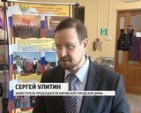 25-лет ветеранской организации Октябрьского района