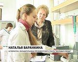 Научно-исследовательская лаборатория ВятГГУ