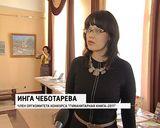 Гуманитарная книга-2011
