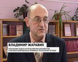 Документальная книга об Александре Лебедеве