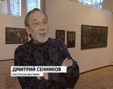 Выставка Ефима Честнякова