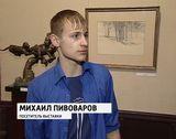 Выставка Олега Закоморного