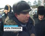 Закрытие железнодорожного переезда в поселке Красная Поляна