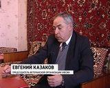 90-летний юбилей Николая Ефимова