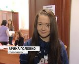 Акция «Подари надежду жить!» в ВятГУ
