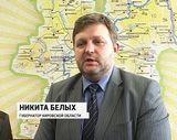 Визит Сергея Маева в Киров