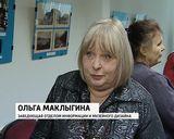 150 лет со дня рождения Ивана Аполлоновича Чарушина