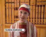 Фестиваль «Живой дар предков»